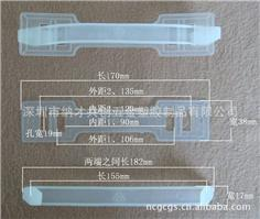 【厂家自产自销】型号:GC8、纸箱、彩盒、纸盒、包装盒专用塑料提手