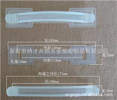 【厂家自产自销】型号:GC10、纸箱、彩盒、纸盒、包装盒专用塑料提手