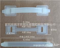 【厂家自产自销】型号:GC11、纸箱、彩盒、纸盒、包装盒专用塑料提手