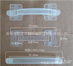 【厂家自产自销】型号:NC1、纸箱、彩盒、纸盒、包装盒专用塑料提手
