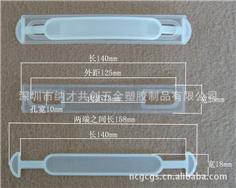 【厂家自产自销】型号:NC2、纸箱、彩盒、纸盒、包装盒专用塑料提手