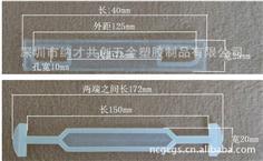 【厂家自产自销】型号:NC3、纸箱、彩盒、纸盒、包装盒专用塑料提手