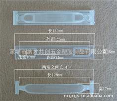 【厂家自产自销】型号:N**、纸箱、彩盒、纸盒、包装盒专用塑料提手