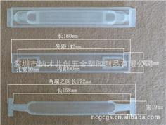 【厂家自产自销】型号:NC5、纸箱、彩盒、纸盒、包装盒专用塑料提手