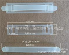 【厂家自产自销】型号:NC8、纸箱、彩盒、纸盒、包装盒专用塑料提手