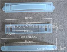 【厂家自产自销】型号:NC9、纸箱、彩盒、纸盒、包装盒专用塑料提手