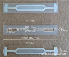【厂家自产自销】型号:NC10、纸箱、彩盒、纸盒、包装盒专用塑料提手