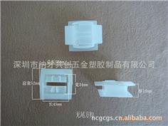 【厂家自产自销】防尘纸箱扣手、纸箱护手把、纸箱扣环、纸箱扣