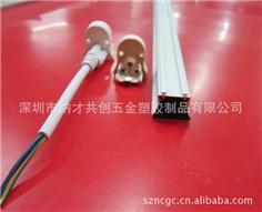 【生产厂家自产自销】LED日光灯灯管铝外壳、LED灯管铝型材、LED日光灯铝槽