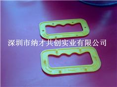塑料提手扣