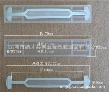 【厂家自产自销】型号:NC11、纸箱、彩盒、纸盒、包装盒专用塑料提手