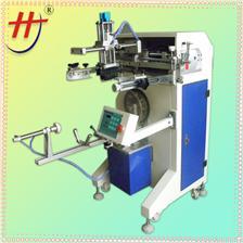 东莞恒锦生产曲面丝印机HS-350R glass cup printing machine,wristband printing machine,foam cup printing machine