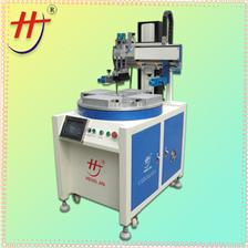 四工位转盘丝印机rotary silk screen printing machine,screen printer for sale,semi auto screen printing machin