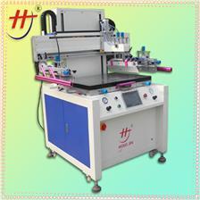 玻璃印刷机good quality automatic silk screen printing machine, screen printer machine,screen printer for