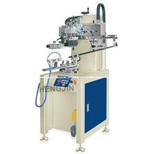 东莞恒锦生产曲面丝印机,杯子丝印机,手杯丝印机HS-260R Semi-automatic mug screen printing machine