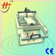 手动曲面丝印机,杯子丝印机LT-S2 Manual cylindrical cup screen printing machine