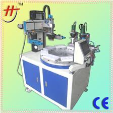 四工位转盘带有烘干设备丝印机2013 hot sale screen printing machine, plastics screen printing machine, high speed sc