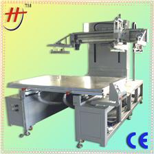 东莞恒锦生产1米长工作台丝印机HS1500PCX Automatic big decoration board screen printing machine