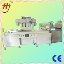 东莞恒锦生产跑台式,配有烘干系统丝印机HS700PX run-table paper screen printing machine with IR drying machine and automa
