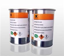 ABST 硬胶特耐油墨