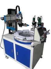 多工位旋转丝印机(转盘丝印机)