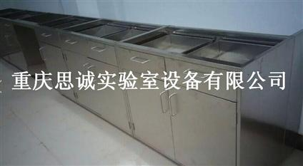 重庆实验台-重庆全不锈钢实验台