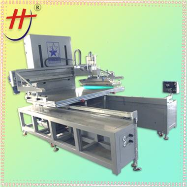 东莞恒锦生产跑台丝印机HS1500PX Run-table big screen printing machine, docation board screen printing machine, d