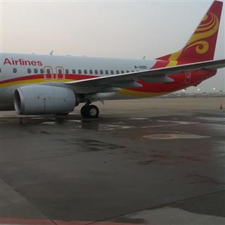 南阳国际空运