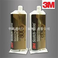 3M DP8005胶水 35ml(透明)