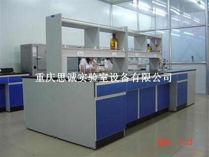 贵阳万博客户端手机版-西安实验室家具