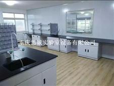 云南万博客户端手机版-贵州实验室家具