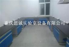 贵阳雷竞技电竞官网-重庆雷竞技Newbee赞助商操作台