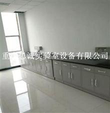 云南实验室操作台-贵州实验台
