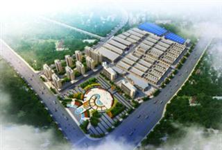 南漳·吉美家国际商贸城