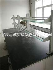 四川实验室家具-重庆万博客户端手机版