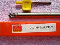 森拉美内孔车刀杆 D1214M-SWUCR06