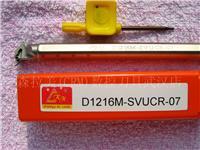 森拉美内孔车刀杆 D1216M-SVUCR07