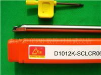 森拉美内孔车刀杆 D1012K-SCLCR06