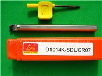 森拉美内孔车刀杆D1014K-SDUCR07