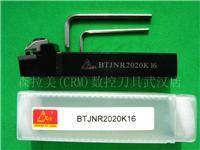 森拉美B型压紧外圆车刀杆BTJNR2020K16