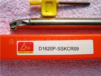 森拉美内孔车刀杆 D1620P-SSKCR09
