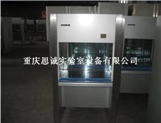 重庆生物安全柜,贵州伟德国际【官方网站】家具