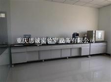 山西伟德国际【官方网站】操作台-重庆高温台