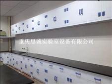 重庆PP伟德国际【官方网站】