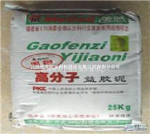 深圳防水材料商供高分子益膠泥