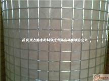 深圳防水材料供應外牆保溫鋼絲網