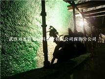 深圳防水材料供應批發噴塗型聚脲高強彈性防水塗料