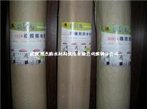 深圳防水材料供應新型防水卷材
