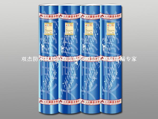TPZ紅芯分子粘高分子防水卷材