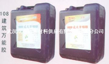 深圳防水材料商供應SZSJ建筑萬能膠